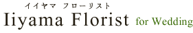 鹿児島の結婚式・披露宴・会場装花